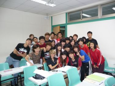 group of students with Sara
